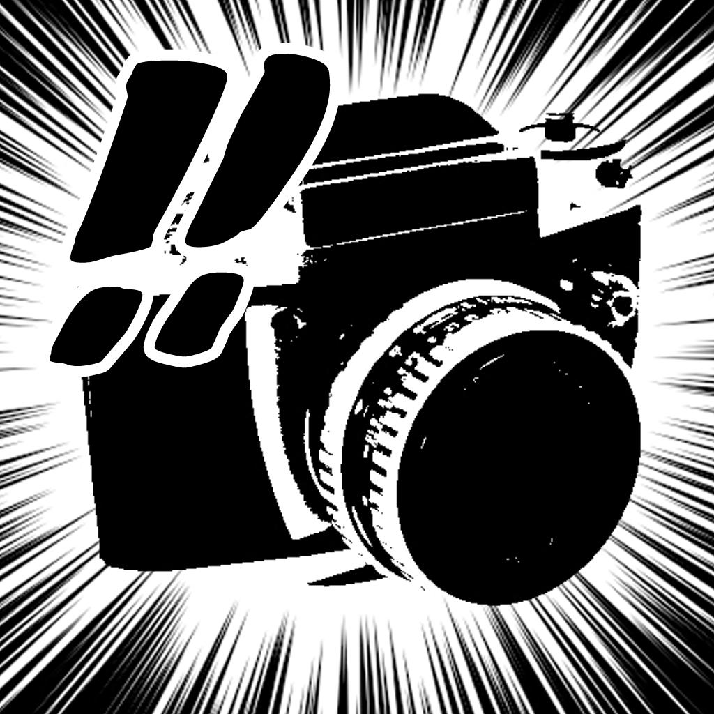 漫画コミックカメラ-無料で写真を漫画化