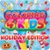 Coloring 4 Kids Holiday Edition